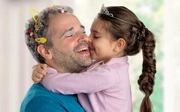 Τα Lidl αναδημοσίευσαν το μήνυμα των ΑΒ για την Ημέρα του Πατέρα: «Στον δρόμο για ένα καλύτερο αύριο, είμαστε όλοι μαζί»