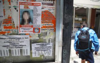 Υπόθεση αρπαγής 10χρονης στη Θεσσαλονίκη: Απομακρύνθηκε από την οικογένεια και το αδερφάκι της