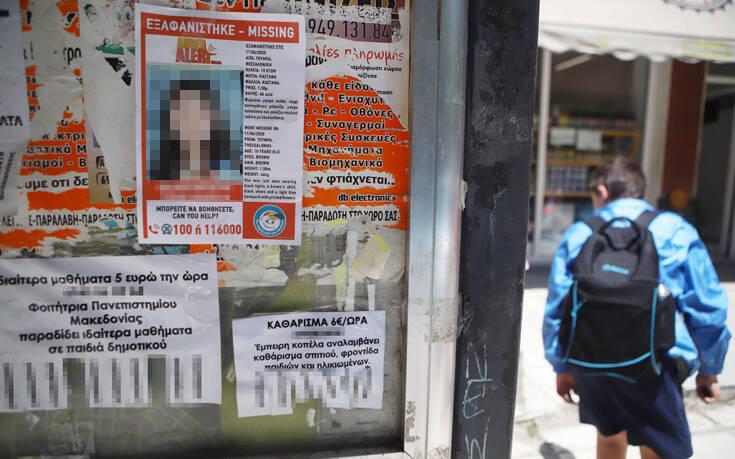 Εξελίξεις στην υπόθεση αρπαγής 10χρονης στη Θεσσαλονίκη: Στο νοσοκομείο η 33χρονη κατηγορούμενη, επρόκειτο σήμερα να απολογηθεί