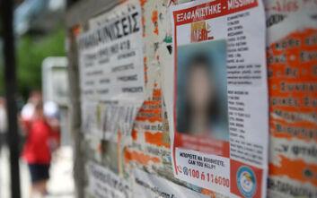 Εξαφάνιση 10χρονης στη Θεσσαλονίκη: Έκκληση για συμμετοχή του αδελφού της στις έρευνες