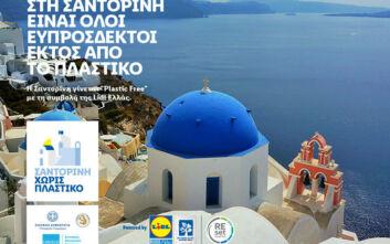Η Lidl Ελλάς επενδύει 500.000 ευρώ στην καμπάνια «Plastic Free Santorini»