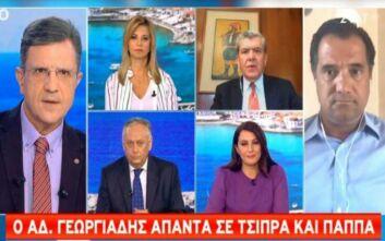 Γεωργιάδης: Ο Τσίπρας δεν μπορεί να διαγράψει Παππά γιατί τα ήξερε όλα
