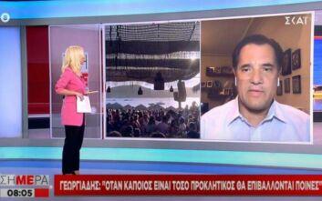 Γεωργιάδης: Τελευταίο μέτρο το λουκέτο - Εξόφθαλμη η παραβίαση στο beach bar της Μυκόνου