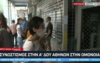 Α' ΔΟΥ Αθηνών: Στην ουρά από τις 4 τα ξημερώματα οι φορολογούμενοι