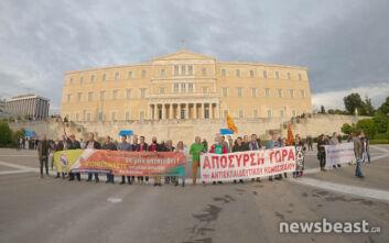 Εικόνες από τη συγκέντρωση εκπαιδευτικών στην Αθήνα - Κλειστή η Πανεπιστημίου