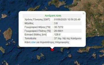 Σεισμός τώρα ανοιχτά της Καλύμνου