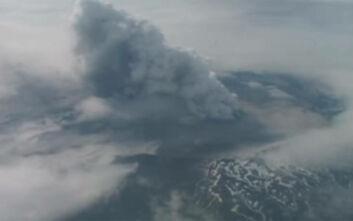 Πώς η έκρηξη ενός μεγα-ηφαιστείου στην Αλάσκα «έριξε» την αρχαία Ρωμαϊκή Δημοκρατία