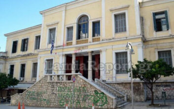 Παρέμβαση εισαγγελέα για το «σπάσιμο» της καραντίνας στη Λαμία