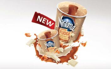Νέο NIRVANA Caramel Fudge Hazelnut & White Choco