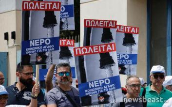 Διαμαρτυρία των εργαζομένων της ΕΥΔΑΠ κατά της ιδιωτικοποίησής της