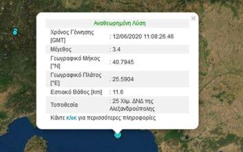 Σεισμός στην Αλεξανδρούπολη