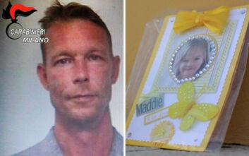 Υπόθεση Μαντλίν: Κοντά στην αποφυλάκιση ο Γερμανός παιδόφιλος