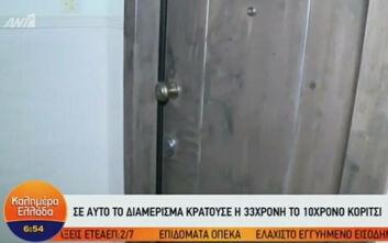 Σε αυτό το διαμέρισμα κρατούσε η 33χρονη την 10χρονη στη Θεσσαλονίκη