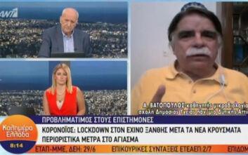 Βατόπουλος: Ενδεχόμενη κορύφωση των κρουσμάτων γύρω στις 15 Ιουλίου