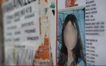Αρπαγή 10χρονης στη Θεσσαλονίκη: Ανατρέπει την αρχική της κατάθεση μέσα από τη φυλακή η 33χρονη