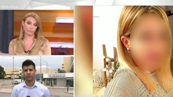 Στο «Μαζί σου» η μητέρα της 34χρονης Ιωάννας: «Η ψυχολογική της κατάσταση είναι δύσκολη αλλά το παλεύουμε»