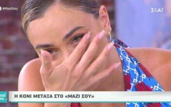 «Λύγισε» η Κόνι Μεταξά στην Τατιάνα Στεφανίδου