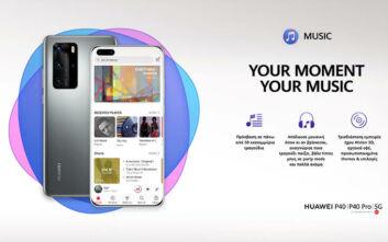 Huawei Music: Μουσική υπηρεσία με πρόσβαση σε πάνω από 50 εκατομμύρια τραγούδια, τώρα δωρεάν για 6 μήνες