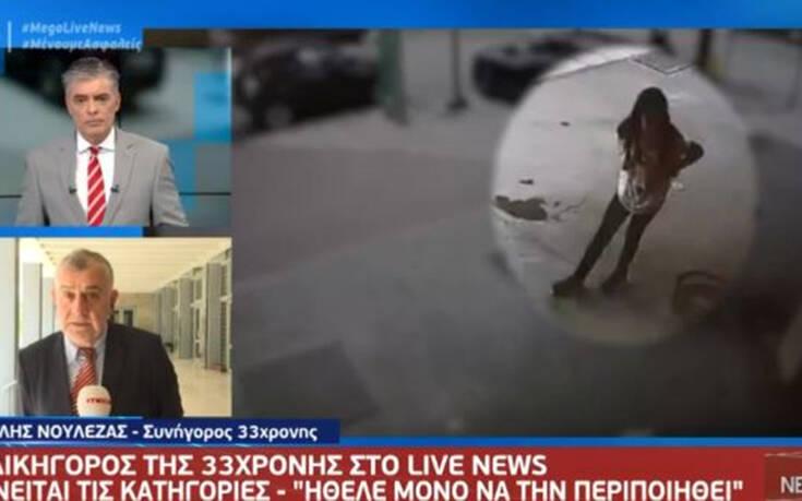 Αρπαγή 10χρονης στη Θεσσαλονίκη: «Η 33χρονη ήθελε να σώσει τη μικρή»