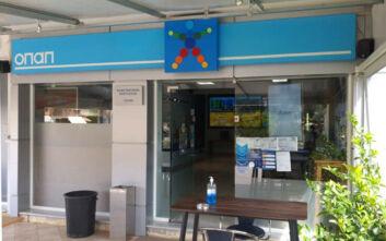 Σε Ηγουμενίτσα και Νάξο τα 11,5 εκατ. ευρώ τουmegaτζακ ποτ στο ΤΖΟΚΕΡ- Τι δηλώνουν οι ιδιοκτήτες των τυχερών πρακτορείων ΟΠΑΠ