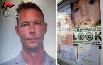 Υπόθεση Μαντλίν: Πηγάδια ερευνά η πορτογαλική αστυνομία για να «δέσει» τον Γερμανό παιδεραστή