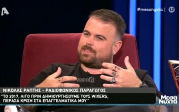Νικόλας Ράπτης: Μου είχαν πει είσαι καλός, αλλά θα πάρουμε τον τάδε από το Survivor που τον ξέρει ο κόσμος