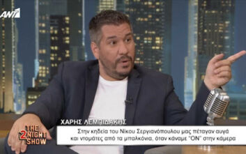Χάρης Λεμπιδάκης: Στην κηδεία του Σεργιανόπουλου μάς πετούσαν αυγά και ντομάτες από τα μπαλκόνια