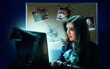 Netflix: Η πιο τρομακτική πραγματική ιστορία που έχεις ακούσει έγινε σειρά