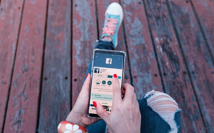 H αλλαγή στην εμφάνιση που κάνει αθόρυβα το Facebook στα κινητά