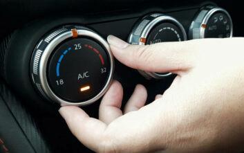 Πόσο αυξάνει την κατανάλωση καυσίμου ο κλιματισμός του αυτοκινήτου