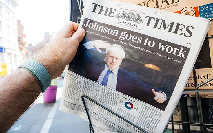 Ανταγωνιστή αποκτά το BBC: H εφημερίδα The Times λανσάρει ραδιόφωνο