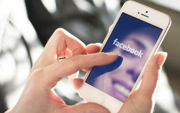 Σημαντική απόφαση από τη Γερμανία για το Facebook: Ανοίγει τον λογαριασμό ανήλικης που πέθανε