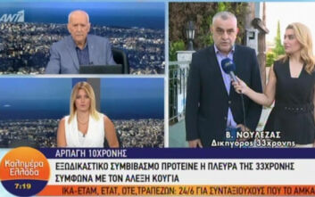 Αρπαγή 10χρονης στη Θεσσαλονίκη: Δεν λέει την αλήθεια, δεν υπήρξε καμία οικονομική πρόταση, λέει ο δικηγόρος της 33χρονης