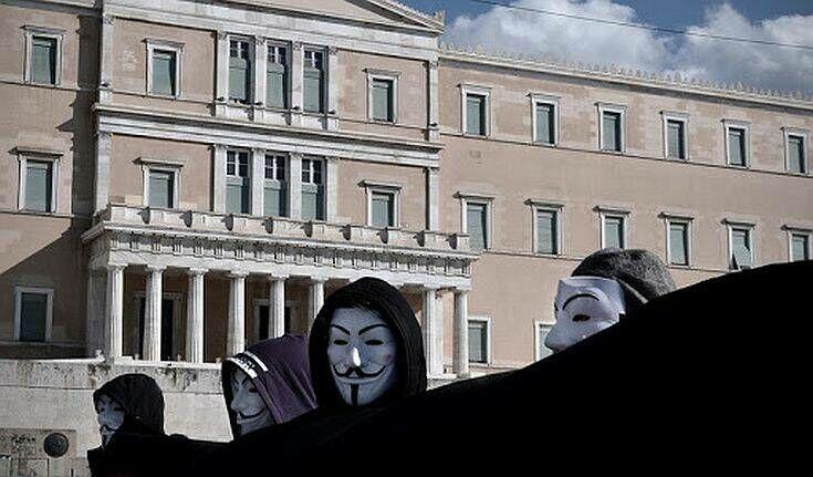 Οι Anonymous Greece «έριξαν» σελίδα τουρκικού υπουργείου