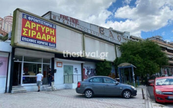 Σοκ στη Θεσσαλονίκη: 55χρονος βρέθηκε κρεμασμένος από μπασκέτα σε γήπεδο
