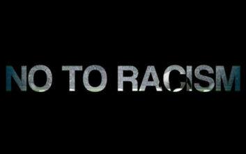 Το μήνυμα της Super League κατά του ρατσισμού: Στο ποδόσφαιρο δε χωρούν διακρίσεις