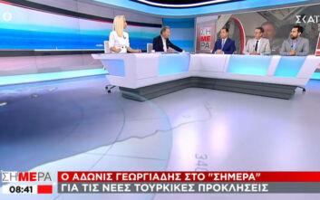 Γεωργιάδης: Δεν θα έρθουν άλλοι να πολεμήσουν για μας, δεν περιμένω από κανέναν να μας σώσει