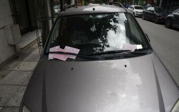 Αυτοκίνητο στη Λάρισα κάνει συλλογή από... κλήσεις