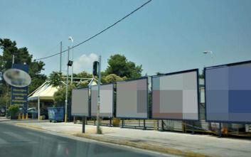 Κατά της υπουργικής απόφασης για επαναφορά των διαφημιστικών πινακίδων στους δρόμους και ο Γιώργος Πατούλης