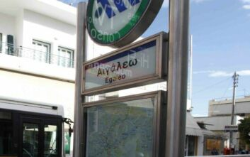 Άνοιξε ξανά ο σταθμός μετρό στο Αιγάλεω μετά το τηλεφώνημα για βόμβα - Κανονικά η κυκλοφορία