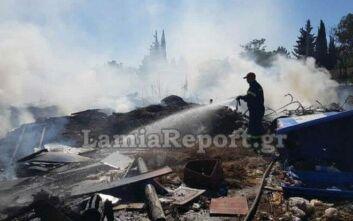 Λαμία: Φωτιά ξέσπασε μέσα στην πόλη  - 'Άμεση η επέμβαση της Πυροσβεστικής