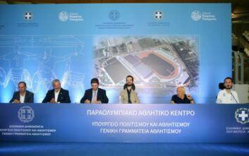 Έγινε η παρουσίαση των σχεδίων κατασκευής Παραολυμπιακού Αθλητικού Κέντρου στη Ραφήνα