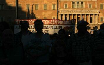 Ολοκληρώθηκαν τα συλλαλητήρια στο κέντρο της Αθήνας ενάντια στο νομοσχέδιο για τις διαδηλώσεις