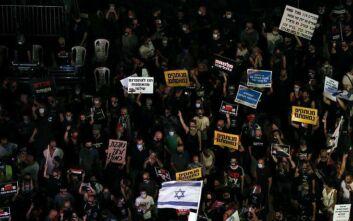 Αντικυβερνητική διαδήλωση για τους χειρισμούς στο ζήτημα της πανδημίας στο Τελ Αβίβ