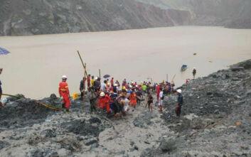 Τραγωδία στη Μιανμάρ: Τουλάχιστον 50 νεκροί από κατολίσθηση σε ορυχείο
