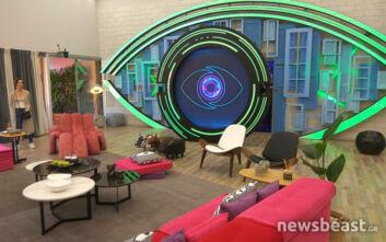 Big Brother: Αυτό είναι το σπίτι που θα φιλοξενήσει τους παίκτες