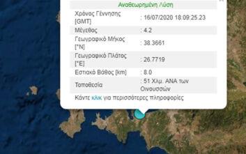 Σεισμός στη Σμύρνη: Έγινε αισθητός σε Χίο και Λέσβο