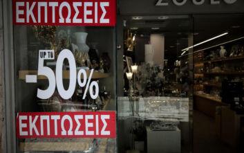 Θερινές εκπτώσεις 2020: Ξεκίνησαν χθες - Ποια Κυριακή είναι ανοιχτά τα καταστήματα