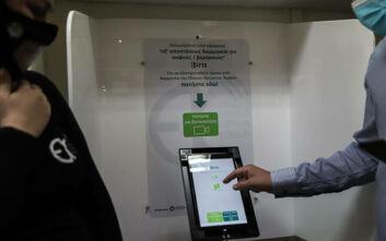 Ο πρώτος σταθμός βιντεοεπικοινωνίας για κωφούς και βαρήκοους στο Λαϊκό Νοσοκομείο