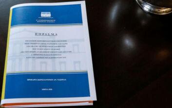 Πρόεδρος προανακριτικής για Παπαγγελόπουλο: Δίωξη για έκνομες πράξεις που πλήττουν τη λειτουργία της Δημοκρατίας